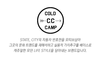 COLD CAMP